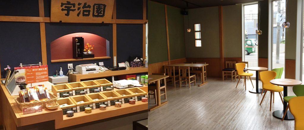 直営店カフェ